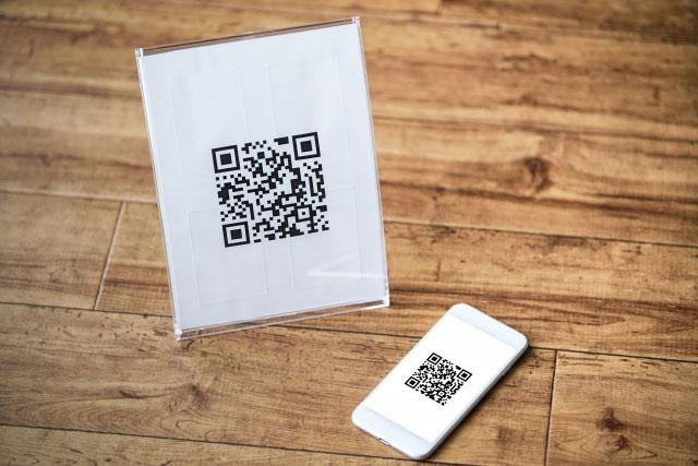 QRコードを印刷