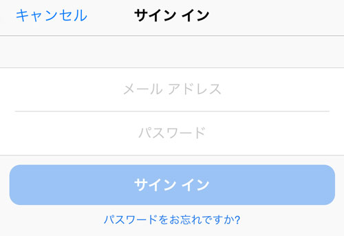 Zoomアプリにサインイン